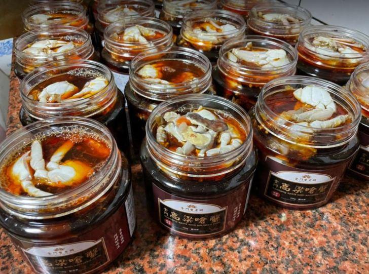 2021 07 31 025958 - 熱血採訪│靠海人家的私房料理,金門高粱嗆蟹快閃台中,只有短短五天!限量400罐