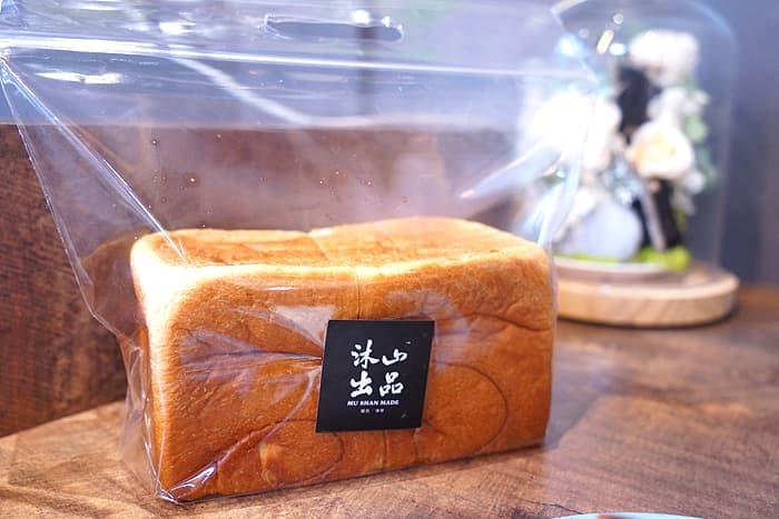 2021 08 21 024156 - 熱血採訪│店面低調不起眼,在地人也不一定知道的沐山麵包,中秋少見磅蛋糕口味禮盒在這裡