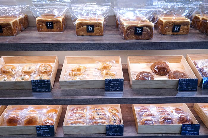 2021 08 21 024310 - 熱血採訪│店面低調不起眼,在地人也不一定知道的沐山麵包,中秋少見磅蛋糕口味禮盒在這裡
