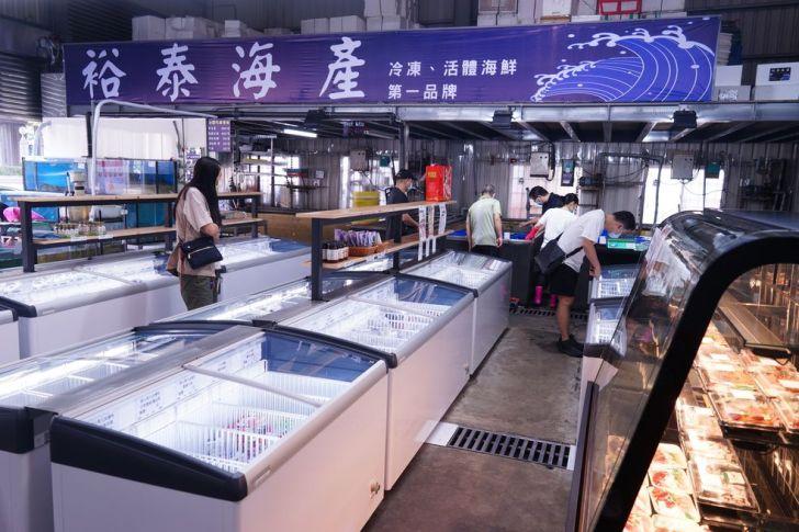 2021 09 02 212348 - 熱血採訪|台中海產超市重新裝潢,歡慶開幕消費滿千就送三色生魚片,無限累加