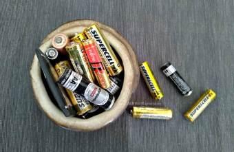 2021 09 10 071833 - 廢電池變購物金,電池回收加碼活動限時兩週,每0.5公斤可折抵超商購物11元