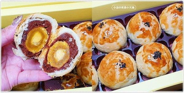 2021 09 10 165829 - 肉桂菲│藏匿巷弄裡的人氣麵包店,中秋限量美味蛋黃酥,你今年買到了嗎?