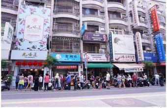 2021 09 16 140237 - 熱血採訪|這間茶飲有夠狂!颱風天新開幕人潮排過好幾間店面