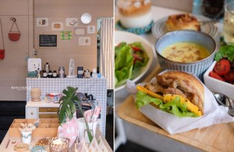 2021 09 20 003418 - 蓋小姐的編織與刺繡|一個喜歡編織的工作室,也有湯跟三明治