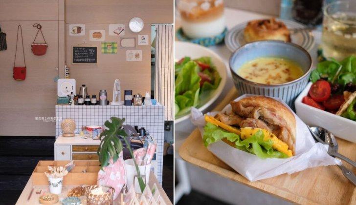 2021 09 20 003418 - 蓋小姐的編織與刺繡 一個喜歡編織的工作室,也有湯跟三明治