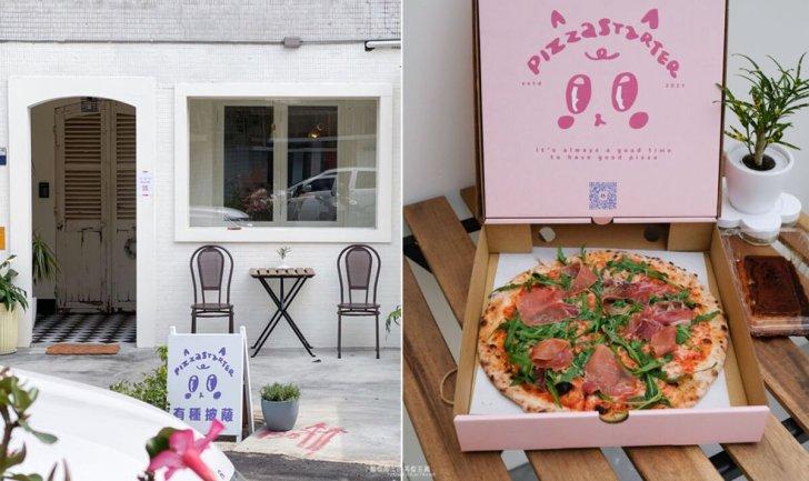 2021 09 20 004356 - 有種PIZZA Starter 台中窯烤披薩推薦,近台中美術館