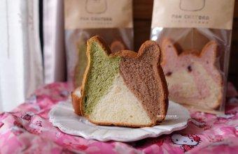 2021 09 20 004831 - 麵包茶老虎,可愛的貓咪吐司在台中!光看到貓咪造型,連果醬都不用,就直接先吃一片了