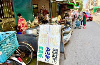 2021 09 24 114034 - 福仁街無名大麵羹,銅板價格大麵羹只要25元!