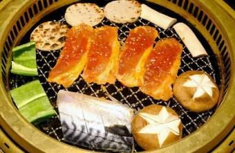 2021 09 29 193004 - 黑色風格燒肉店,Nikuniku 肉肉燒肉,豪華套餐品嚐極上牛小排、翼板牛小排