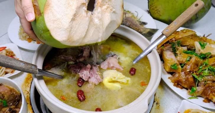 2021 10 07 231759 - 熱血採訪   台中少見榴槤雞湯,田園旁好隱密的椰子雞餐廳,直接加入整顆椰子水,甘甜湯頭有熱帶水果香!