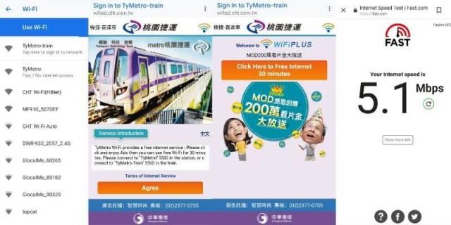 taipei airport free wifi