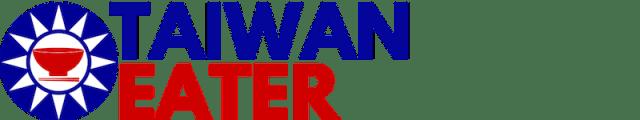Taiwan Eater Logo
