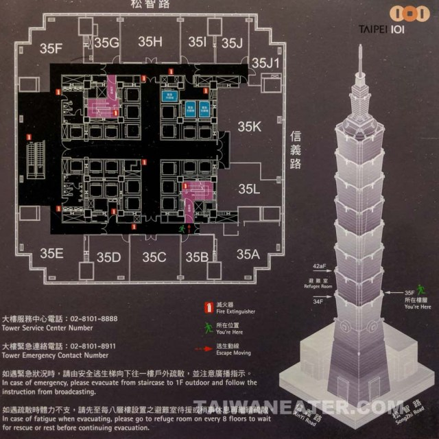 taipei 101 floor map