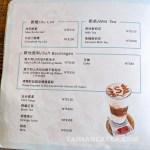 sunny-cafe-taipei-17