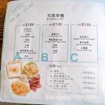 sunny-cafe-taipei-7