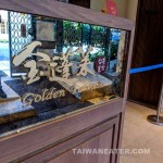golden-formosa-金蓬萊遵古台菜餐廳-taiwanese-food-10