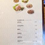 golden-formosa-金蓬萊遵古台菜餐廳-taiwanese-food-17