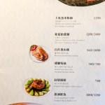 golden-formosa-金蓬萊遵古台菜餐廳-taiwanese-food-19