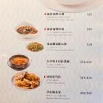 golden-formosa-金蓬萊遵古台菜餐廳-taiwanese-food-23