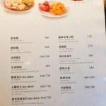 golden-formosa-金蓬萊遵古台菜餐廳-taiwanese-food-31