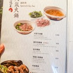 golden-formosa-金蓬萊遵古台菜餐廳-taiwanese-food-32