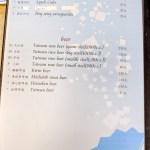 mei-guan-yuan-ximen-西美觀園食堂-5