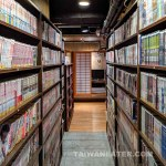 qtime-internet-cafe-taipei-4