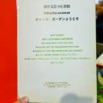 Kitten-Coffee-Garden-Pet-Cafe-Taipei-Dog-Cafe-3