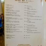 Kitten-Coffee-Garden-Pet-Cafe-Taipei-Dog-Cafe-4