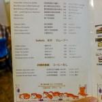 Kitten-Coffee-Garden-Pet-Cafe-Taipei-Dog-Cafe-6