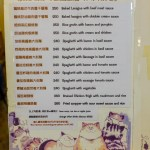 Kitten-Coffee-Garden-Pet-Cafe-Taipei-Dog-Cafe-8