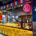 fourth-credit-union-desserts-taichung-taiwan-4
