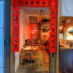 jinan-curry-taichung-food-7