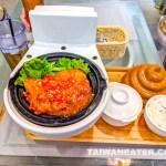 modern-toilet-restaurant-便所主題餐廳 西門店-4