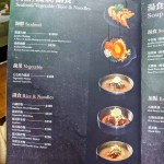 Maple Tree House 楓樹 韓國烤肉-10