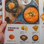 Uncles-Korean-food-taipei-12
