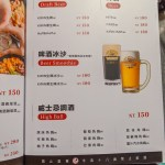 Uncles-Korean-food-taipei-18