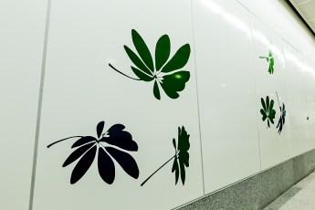 Artwork in Bedok North Station Singapore 2017 (2)