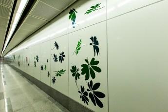 Artwork in Bedok North Station Singapore 2017 (3)