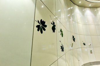 Artwork in Bedok North Station Singapore 2017 (5)