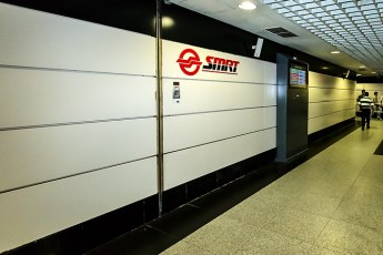 新加坡 欧南园地铁站
