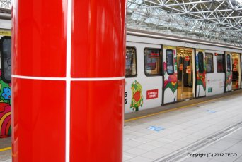 metro-beitou-station-taiwan-2009-09