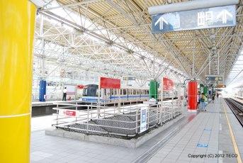 台湾 北投捷运站