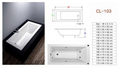 壓克力浴缸 - CL-103