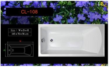 壓克力浴缸 - CL-108
