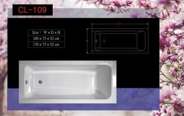 壓克力浴缸 - CL-109