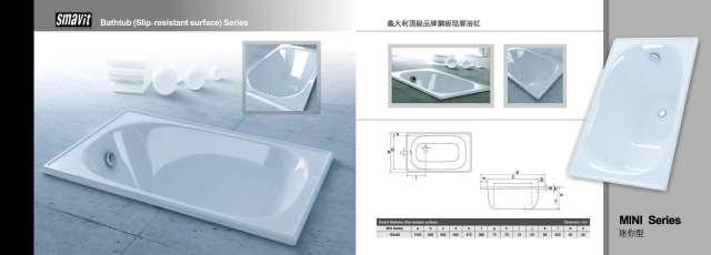 琺瑯鋼板浴缸 - 義大利Smavit迷你型