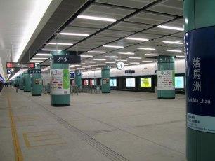 Lok Ma Chau MTR Station, Hong Kong