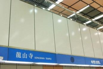 metro-longshan-temple-station-03