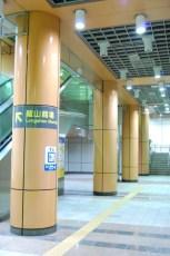 metro-longshan-temple-station-05